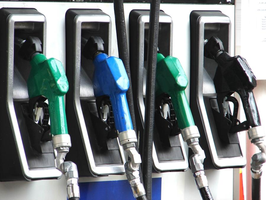 Improve gas mileage